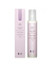 Rudolph Care - Cleansing Milk  100ml
